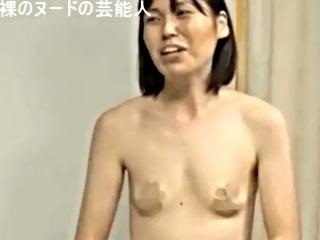 【GIFアニメ】尼神インター 誠子Part1(女性お笑い芸人)バスト露出,ちっぱい,ダレトク,Amakou Inter Seiko