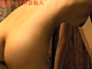 【GIFアニメ】河井青葉Part6(女優)ヌード,尻見え,私の男,Kawai Aoba