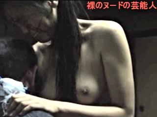 【GIFアニメ】瀧内公美Part4(女優)ヌード,濡れ場,グレイトフルデッド,笹野高史,Takiuchi Kumi