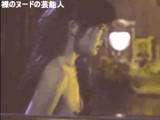 【GIFアニメ】伊藤沙莉Part1(女優)ヌード,北斗 ある殺人者の回心,Ito Sairi