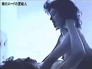 【GIFアニメ】石井苗子Part3(参議院議員,女優,女性キャスター)ヌード,濡れ場,熟女,離婚ゲーム,Ishii Mitsuko