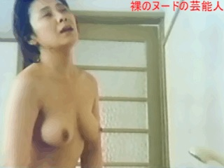 【GIFアニメ】本阿弥周子Part2(女優)ヌード,熟女,うれしはずかし物語,Honami Chikako