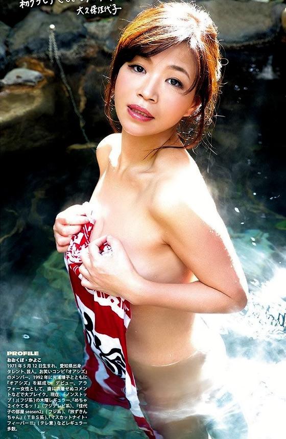 【画像】大久保佳代子Part1(女性お笑い芸人,オアシズ)セミヌード,熟女,Ookubo Kayoko