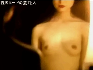 【GIFアニメ】石川ひとみPart2(女性歌手,70年代女性アイドル)ヌード,心変わり,Ishikawa Hitomi