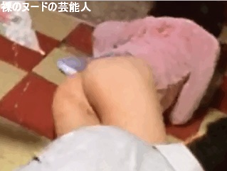 【GIFアニメ】有森也実Part2(女優)尻見え,前貼り,暴行シーン,熟女,新・仁義の墓場,Arimori Narimi