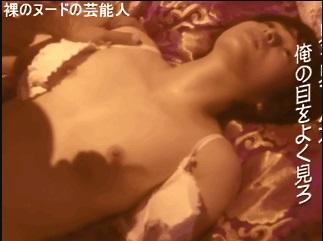 【GIFアニメ】清野菜名Part1(女優,モデル)ヌード,暴行シーン,TOKYO TRIBE,Seino Nana