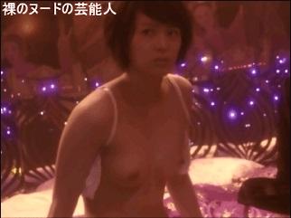 【GIFアニメ】清野菜名Part3(女優,モデル)ヌード,TOKYO TRIBE,Seino Nana