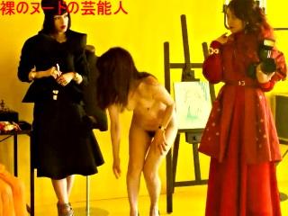【GIFアニメ】筒井真理子Part3(女優)ヘアヌード,熟女,ANTIPORNO,アンチポルノ,Tsutsui Mariko