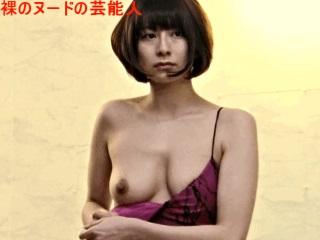 【GIFアニメ】大塚千弘Part4(女優)ヌード,東京難民,大塚ちひろ,Ootsuka Chihiro