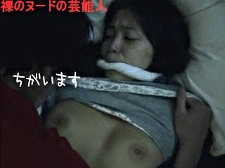 【GIFアニメ】岩佐真悠子Part1(女優,女性タレント)ヌード,濡れ場,受難,Iwasa Mayuko