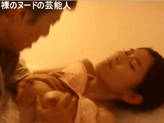 【GIFアニメ】木嶋のりこPart4(女優,グラビアアイドル)ヌード,乳揉まれ,ジムノペディに乱れる,板尾創路,Kijima Noriko