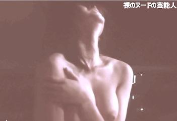 【GIFアニメ】真木よう子Part1(女優)ヌード,オナニーシーン,巨乳,ベロニカは死ぬことにした,Maki Yoko