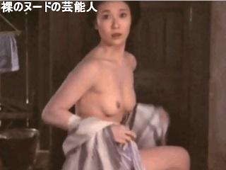 【GIFアニメ】中井貴恵Part6(女性タレント,女優)ヌード,人生劇場,中井貴惠,Nakai Kie