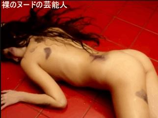 【GIFアニメ】沢尻エリカPart2(女優)尻見え,ヘルタースケルター,Sawajiri Erika