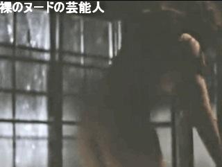 【GIFアニメ】木の実ナナPart2(女優,女性歌手)セミヌード,尻見え,大脱獄,Kinomi Nana