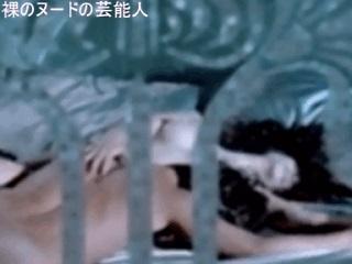 【GIFアニメ】木の実ナナPart1(女優,女性歌手)ヌード,濡れ場,汚れた英雄,Kinomi Nana